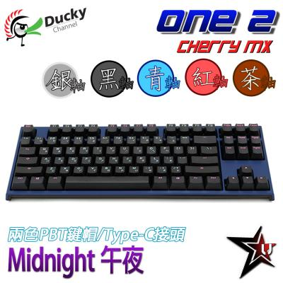 創傑 Ducky ONE2 midnight午夜 80% 英文 TKL 機械鍵盤