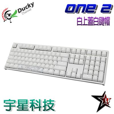 創傑 Ducky ONE2 White 白光/白帽/白上蓋 機械鍵盤